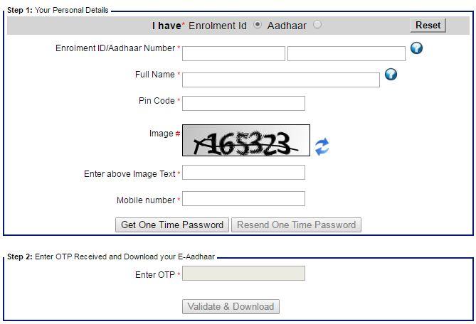 डुप्लिकेट आधार कार्ड कैसे प्राप्त करें