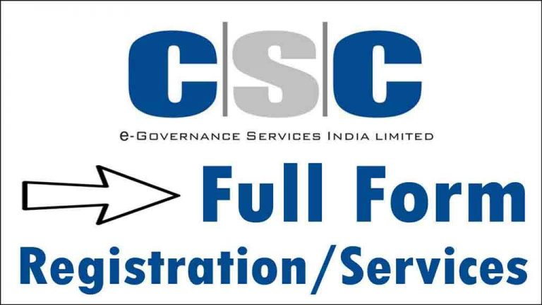 CSC Full Form - Common Service Center