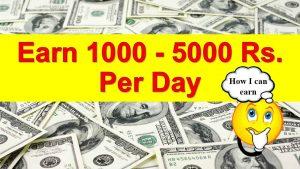 रोजाना 1000 से 5000 कमाए