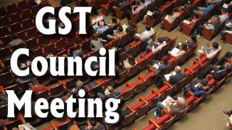 GST Council Meeting Live Today Updates: जीएसटी काउन्सिल मीटिंग