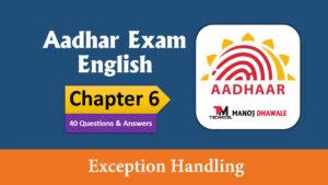 Aadhar Exam English 6